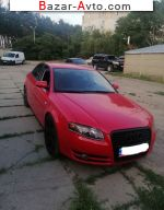 автобазар украины - Продажа 2005 г.в.  Audi A4 1.6 MT (102 л.с.)