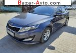 2010 KIA Optima 2.0 LPi AT (144 л.с.)  автобазар