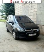 автобазар украины - Продажа 2007 г.в.  Opel Zafira