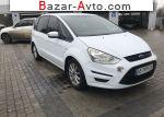 автобазар украины - Продажа 2013 г.в.  Ford S-Max 2.0 TDCi DPF Powershift (140 л.с.)