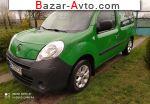 автобазар украины - Продажа 2012 г.в.  Renault Kangoo