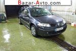 автобазар украины - Продажа 2006 г.в.  Renault Megane