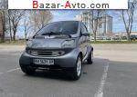 автобазар украины - Продажа 2003 г.в.  Smart Fortwo