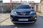 автобазар украины - Продажа 2015 г.в.  Toyota RAV4