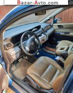 автобазар украины - Продажа 2008 г.в.  Honda Edix
