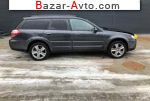 автобазар украины - Продажа 2008 г.в.  Subaru Outback 2.0 TD MT AWD (150 л.с.)