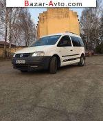 автобазар украины - Продажа 2006 г.в.  Volkswagen Caddy