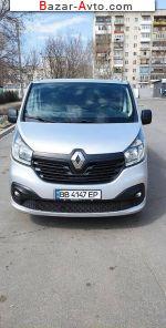 автобазар украины - Продажа 2015 г.в.  Renault Trafic