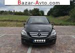 автобазар украины - Продажа 2005 г.в.  Mercedes B B 200 Turbo Autotronic (193 л.с.)