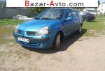 автобазар украины - Продажа 2002 г.в.  Renault Symbol