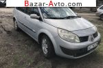 автобазар украины - Продажа 2004 г.в.  Renault Grand Scenic