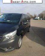 автобазар украины - Продажа 2015 г.в.  Mercedes Vito