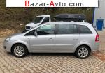 автобазар украины - Продажа 2013 г.в.  Opel Zafira