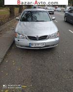 автобазар украины - Продажа 2001 г.в.  Nissan Maxima