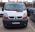 автобазар украины - Продажа 2004 г.в.  Renault Trafic