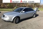 автобазар украины - Продажа 2001 г.в.  Audi A4 2.0 FSI multitronic (150 л.с.)
