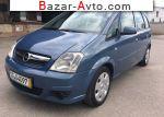 автобазар украины - Продажа 2009 г.в.  Opel Meriva