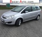 автобазар украины - Продажа 2009 г.в.  Opel Zafira