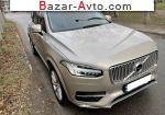 автобазар украины - Продажа 2016 г.в.  Volvo XC90 2.0 D5 Drive-E AT AWD (5 мест) (235 л.с.)