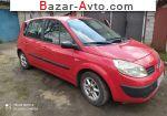 автобазар украины - Продажа 2004 г.в.  Renault Scenic