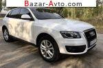 автобазар украины - Продажа 2009 г.в.  Audi Q5