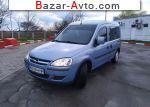 автобазар украины - Продажа 2005 г.в.  Opel Combo