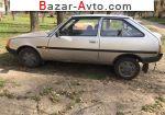автобазар украины - Продажа 2000 г.в.  ЗАЗ 1102 Таврия