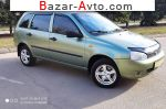 автобазар украины - Продажа 2011 г.в.  ВАЗ 1117