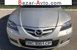 автобазар украины - Продажа 2008 г.в.  Mazda 3