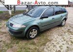автобазар украины - Продажа 2004 г.в.  Renault Megane 1.5 dCi MT (105 л.с.)