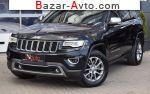 автобазар украины - Продажа 2014 г.в.  Jeep Grand Cherokee 3.0 TD Multijet II AT AWD (247 л.с.)