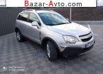 автобазар украины - Продажа 2014 г.в.  Chevrolet Captiva