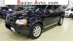 автобазар украины - Продажа 2007 г.в.  Volvo XC90 2.4 D5 Geartronic5 AWD (5 мест) (185 л.с.)