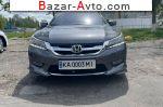 автобазар украины - Продажа 2013 г.в.  Honda Accord