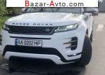 автобазар украины - Продажа 2019 г.в.  Land Rover FZ