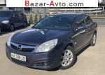 автобазар украины - Продажа 2006 г.в.  Opel Vectra 2.2 Direct AT (155 л.с.)