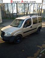 автобазар украины - Продажа 2011 г.в.  Fiat Doblo