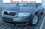 автобазар украины - Продажа 2006 г.в.  Skoda Superb 1.8T MT (150 л.с.)