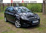 автобазар украины - Продажа 2008 г.в.  Opel Zafira 1.7 CDTI MT (125 л.с.)