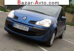 автобазар украины - Продажа 2008 г.в.  Renault Modus 1.2 MT (75 л.с.)