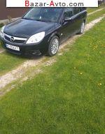 автобазар украины - Продажа 2008 г.в.  Opel Vectra 1.9 CDTi MT (150 л.с.)