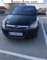 автобазар украины - Продажа 2011 г.в.  Opel Zafira