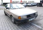 автобазар украины - Продажа 1989 г.в.  Audi 80 1.8 E MT (112 л.с.)