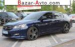 автобазар украины - Продажа 2014 г.в.  Honda Accord 2.4 AT (180 л.с.)