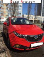 автобазар украины - Продажа 2015 г.в.  Geely
