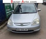 автобазар украины - Продажа 2001 г.в.  Honda Civic