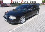 автобазар украины - Продажа 2000 г.в.  Audi A6 2.5 tiptronic quattro (150 л.с.)