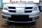 автобазар украины - Продажа 2008 г.в.  Mitsubishi Outlander