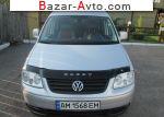 автобазар украины - Продажа 2009 г.в.  Volkswagen Caddy