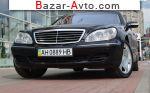 автобазар украины - Продажа 2005 г.в.  Mercedes S S 600 5G-Tronic длинная база (500 л.с.)